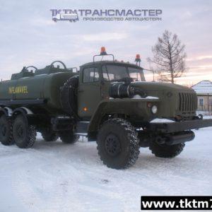 АТЗ 10м3 на шасси Урал 4320-1951-30, 60, 70, 72 (3)