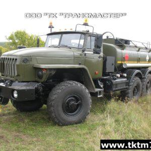 АТЗ 7,5м3 на шасси Урал 5557-1151-60,- 70 (8)