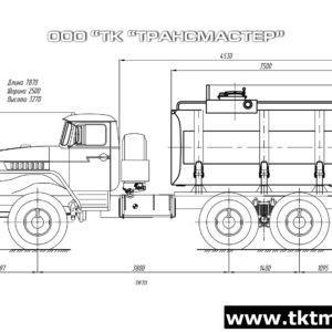 АТЗ 9 м3 на шасси  Урал-55571-60, 70, 72