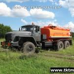 АЦН 10м3 на шасси Урал 4320 1912 6070