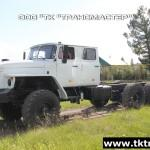 Кабина сдвоенная на шасси Урал 4320-1912-60,70